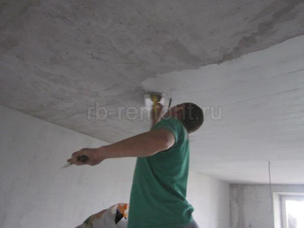 Штукатурка потолка 4 (бол.)