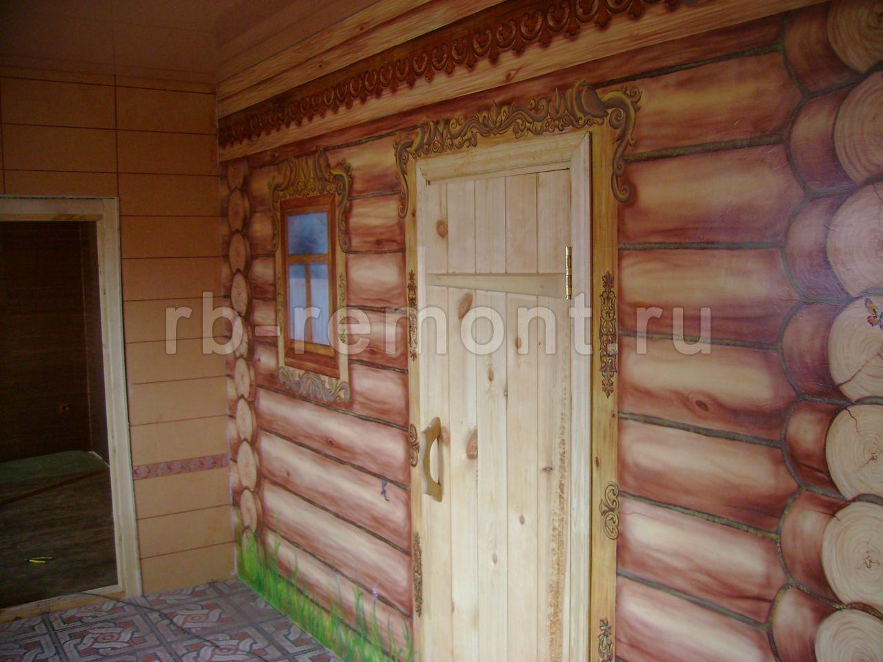 http://www.rb-remont.ru/raboty/photo_/aleksey/img/rospis/006.jpg (бол.)