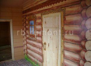 http://www.rb-remont.ru/raboty/photo_/aleksey/img/rospis/006.jpg (мал.)