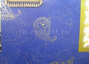 http://www.rb-remont.ru/raboty/photo_/aleksey/img/shtukaturka/003.jpg (мал.)
