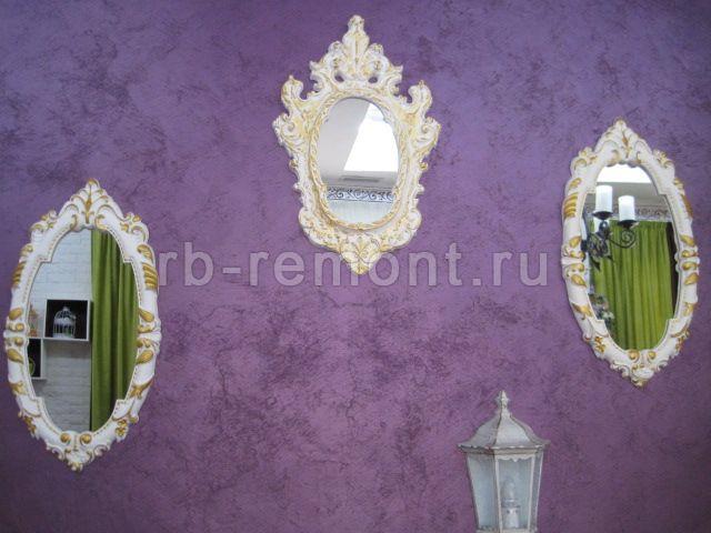 http://www.rb-remont.ru/raboty/photo_/aleksey/img/shtukaturka/005.jpg (бол.)