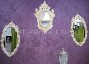 http://www.rb-remont.ru/raboty/photo_/aleksey/img/shtukaturka/005.jpg (мал.)