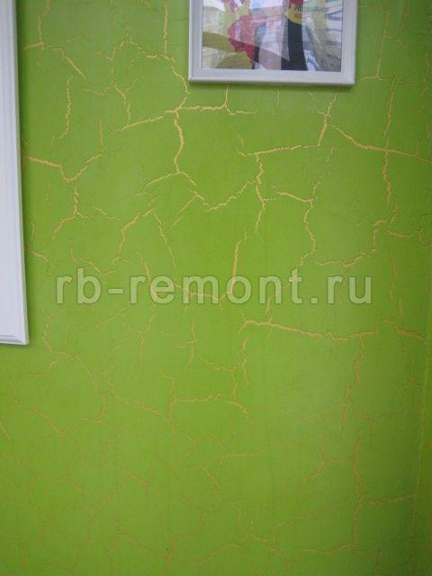 http://www.rb-remont.ru/raboty/photo_/aleksey/img/shtukaturka/008.jpg (бол.)