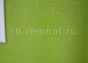 http://www.rb-remont.ru/raboty/photo_/aleksey/img/shtukaturka/008.jpg (мал.)