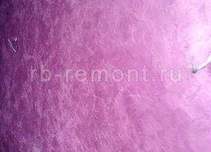http://www.rb-remont.ru/raboty/photo_/aleksey/img/shtukaturka/009.jpg (мал.)