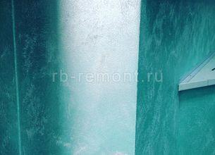 http://www.rb-remont.ru/raboty/photo_/aleksey/img/shtukaturka/010.jpg (мал.)