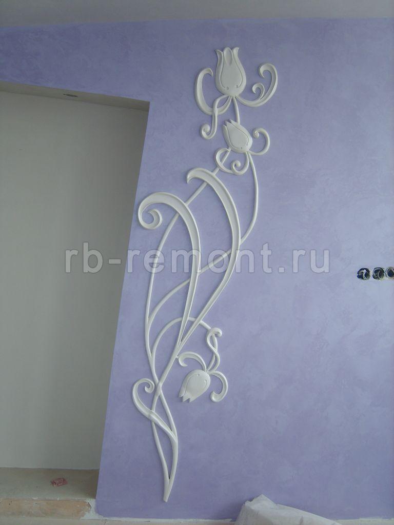 http://www.rb-remont.ru/raboty/photo_/aleksey/img/shtukaturka/013.jpg (бол.)