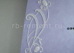 http://www.rb-remont.ru/raboty/photo_/aleksey/img/shtukaturka/013.jpg (мал.)
