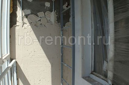 http://www.rb-remont.ru/raboty/photo_/domashnikova-20-00/balkon/do/2.jpg (мал.)
