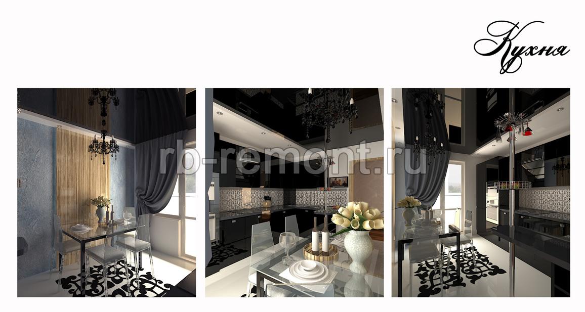 http://www.rb-remont.ru/raboty/photo_/gorkogo-56-00/design/004.jpg (бол.)