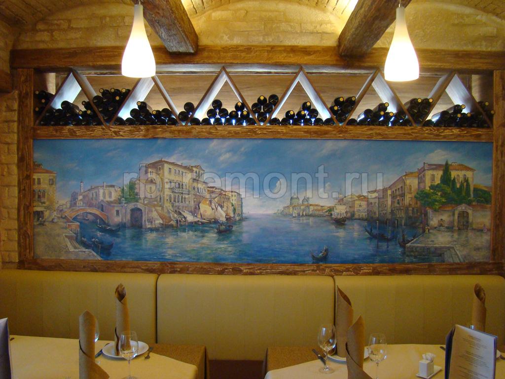 http://www.rb-remont.ru/raboty/photo_/kafe-restorany/kafe-rest13.jpg (бол.)