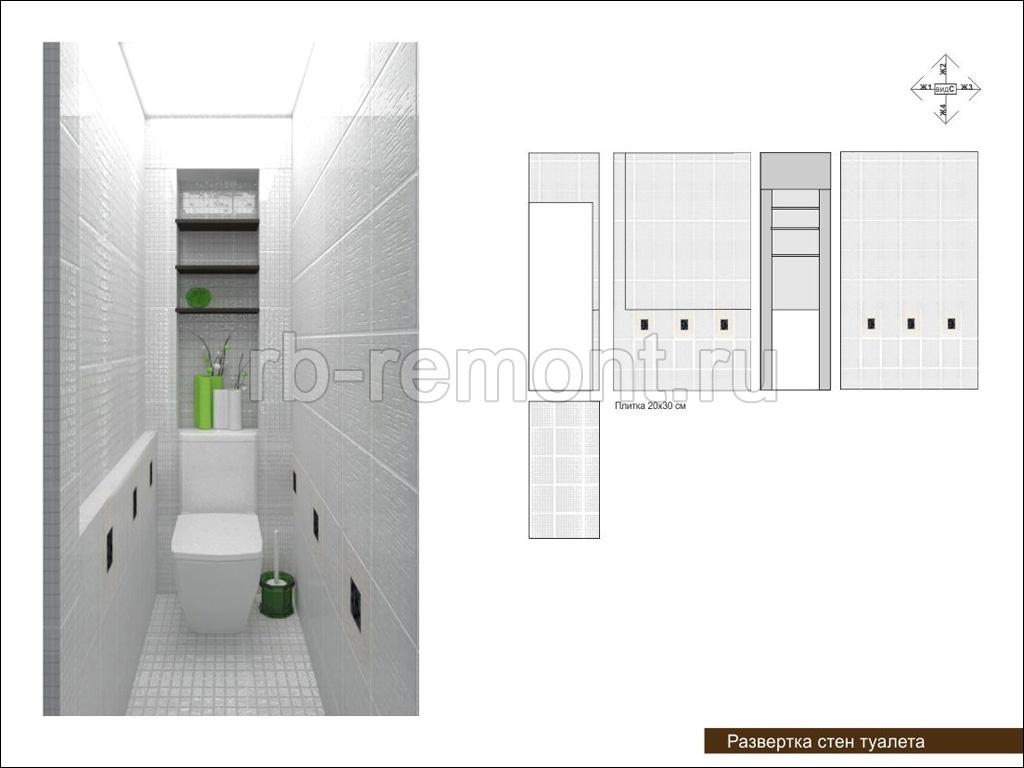 http://www.rb-remont.ru/raboty/photo_/koroleva-4-00/design/005.jpg (бол.)