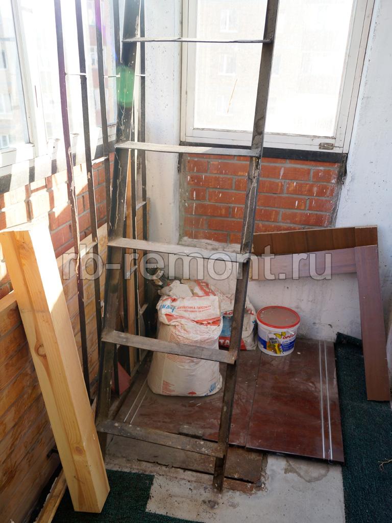 http://www.rb-remont.ru/raboty/photo_/koroleva-4-00/final/balkon_001_do.jpg (бол.)