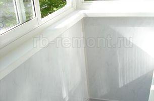 http://www.rb-remont.ru/raboty/photo_/remont-balkonov/balkon12.jpg (мал.)