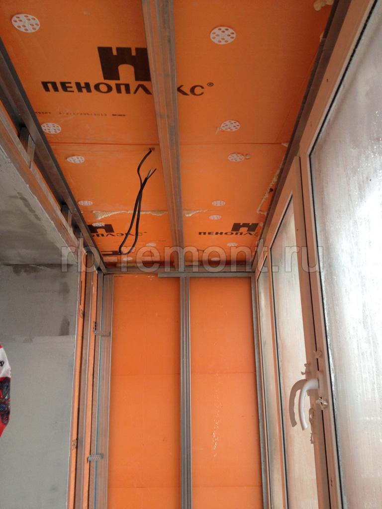 http://www.rb-remont.ru/raboty/photo_/remont-balkonov/balkon23.jpg (бол.)