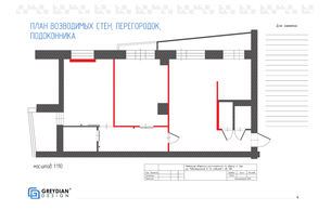 http://www.rb-remont.ru/raboty/photo_/revolucionnaja-72-100/design/plan/002.png (мал.)