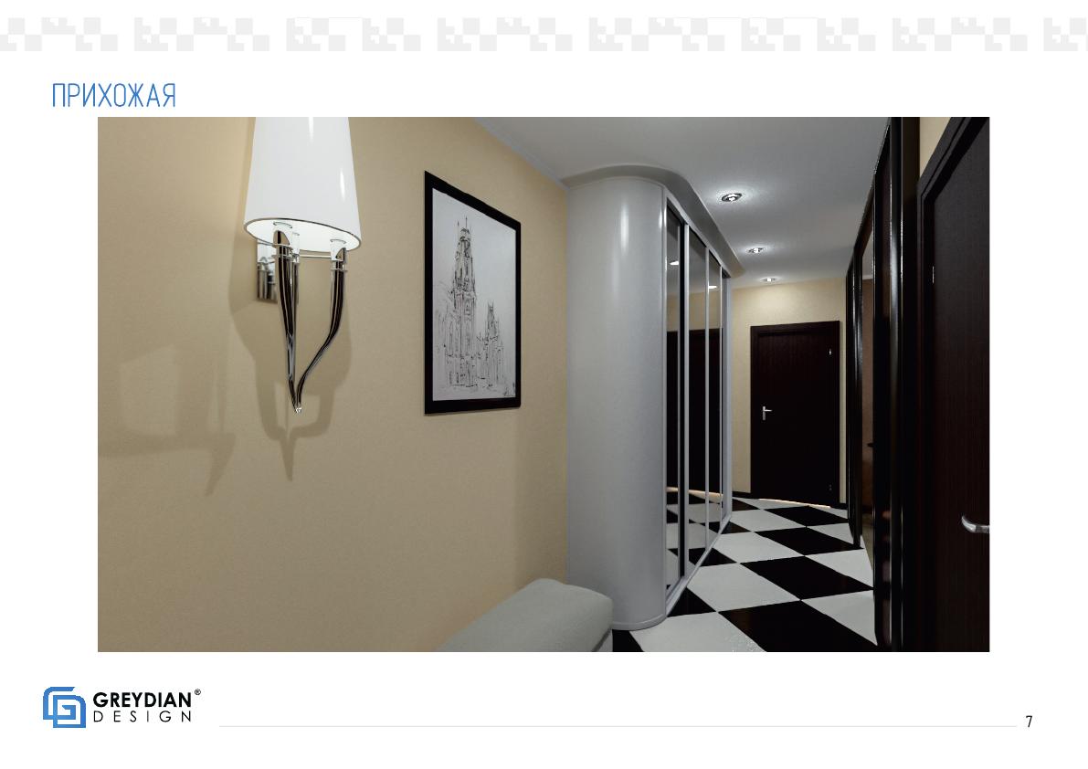 http://www.rb-remont.ru/raboty/photo_/revolucionnaja-72-100/design/visual/011.png (бол.)