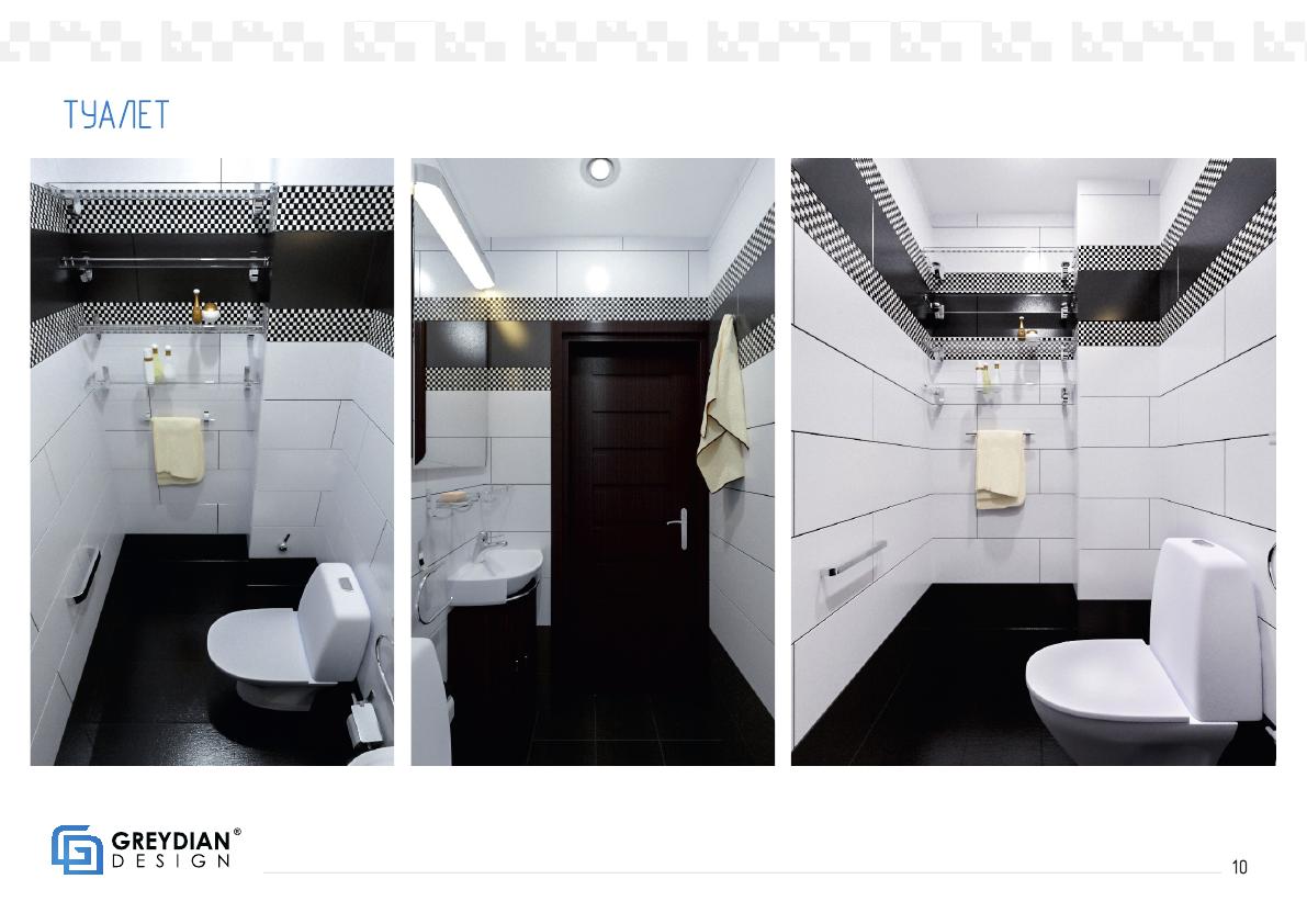 http://www.rb-remont.ru/raboty/photo_/revolucionnaja-72-100/design/visual/016.png (бол.)