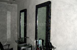 http://www.rb-remont.ru/raboty/photo_/salony-krasoty/s-krasoty01.jpg (мал.)