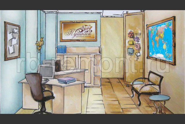 http://www.rb-remont.ru/raboty/photo_/yulya/yulya016.jpg (бол.)