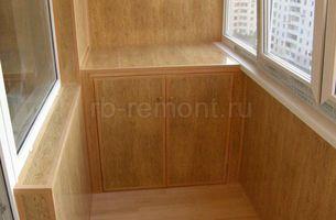Балконы и лоджии под ключ 1 (мал.)