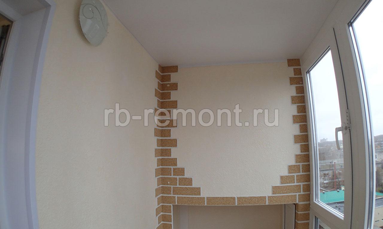 http://www.rb-remont.ru/remont-pod-kljuch/pervomayskaya-71-56/balkon/004_posle.jpg (бол.)
