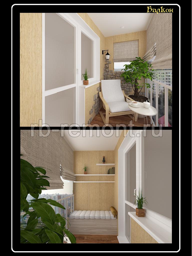 https://www.rb-remont.ru/raboty/photo_/balandina-2-00/design/001.jpg (бол.)