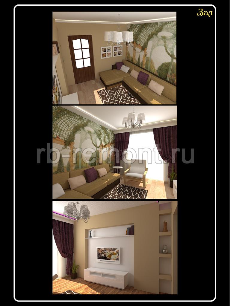 https://www.rb-remont.ru/raboty/photo_/balandina-2-00/design/002.jpg (бол.)