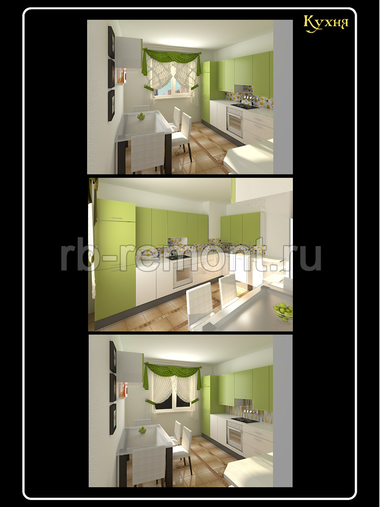 https://www.rb-remont.ru/raboty/photo_/balandina-2-00/design/005.jpg (бол.)