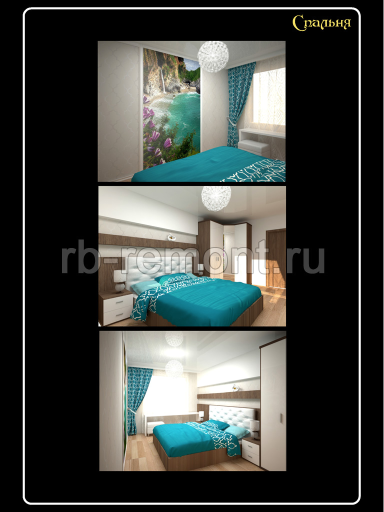 https://www.rb-remont.ru/raboty/photo_/balandina-2-00/design/006.jpg (бол.)
