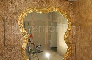 https://www.rb-remont.ru/raboty/photo_/kafe-restorany/kafe-rest01.jpg (мал.)