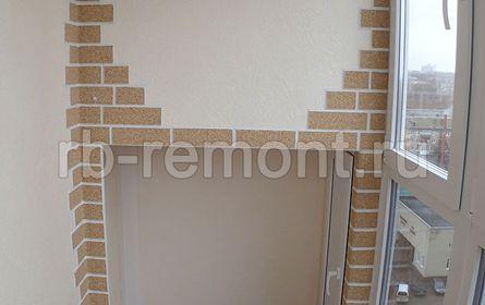 https://www.rb-remont.ru/raboty/photo_/pervomayskaya-71-56/balkon/006_posle.jpg (мал.)