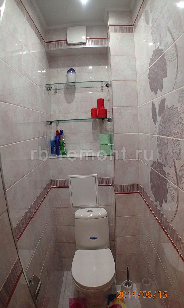 https://www.rb-remont.ru/remont-pod-kljuch/koroleva-4-00/tualet_003.jpg (бол.)